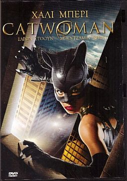 Catwoman (2004) [DVD]