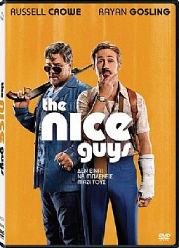 The Nice Guys (2016) [DVD]