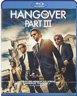 The Hangover Part III (2013) [Blu-ray]
