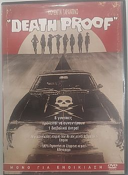 Death Proof (2007) [DVD]