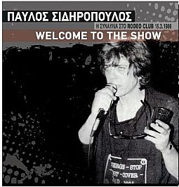 Welcome To The Show [Vinyl]