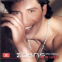 Remixes [CD + DVD]