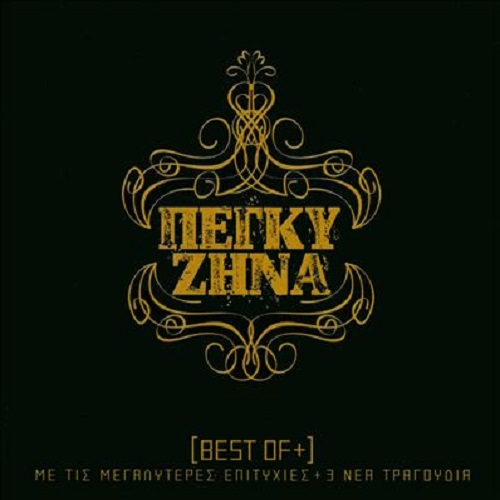 Best of+ [2CD]