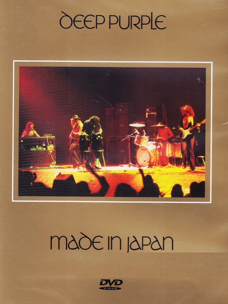 Made In Japan [DVD]