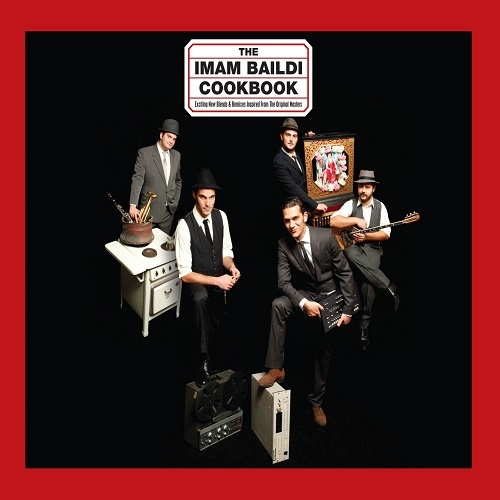 The Imam Baildi Cookbook