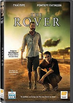 The Rover [DVD]
