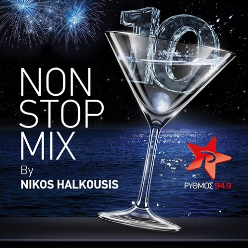 Non Stop Mix 10 By Nikos Halkousis [CD]