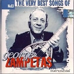 The Very Best Songs of George Zampetas
