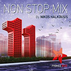 Non Stop Mix 11 By Nikos Halkousis [CD]