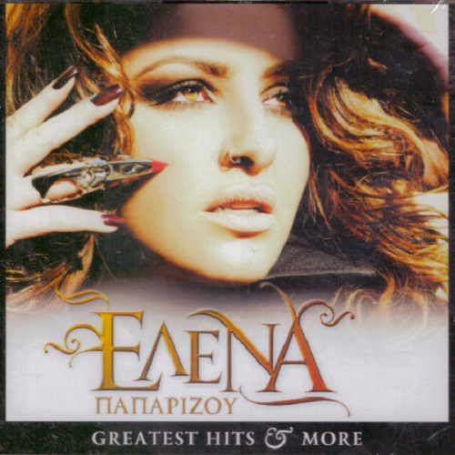Greatest Hits & More [3CD]