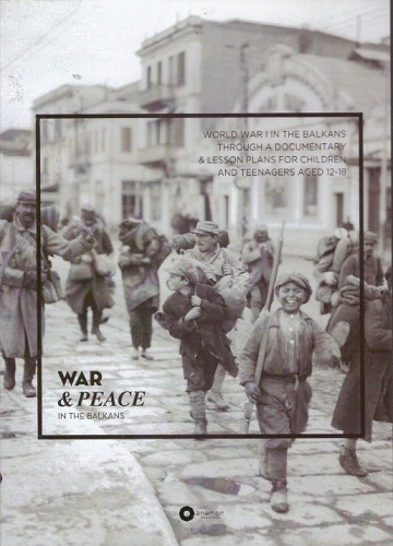 War & Peace In The Balkans [DVD+CD]