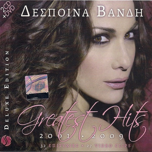 Greatest Hits 2001-2009 [2CD+DVD]