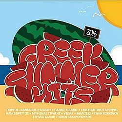 Greek Summer Hits 2016 [CD]