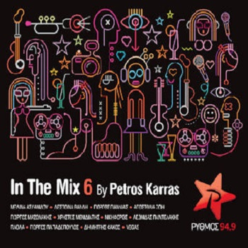In The Mix Vol 6 by Petros Karras