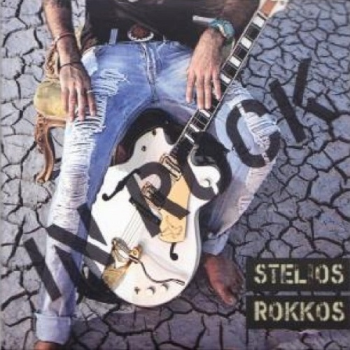 Stelios Rokkos In Rock [2Cd]