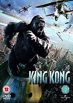 King Kong (2005) [DVD]