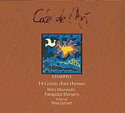 Cafe de L Art 1 - 14 Guitas duet themes [CD]