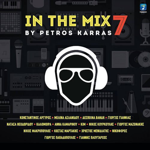 In The Mix Vol 7 by Petros Karras