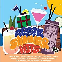 Greek Summer Hits 2018 [CD]