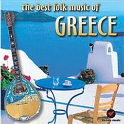 Best folk music of Greece