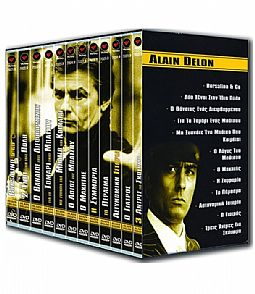 Alain Delon Collection [Box-set]