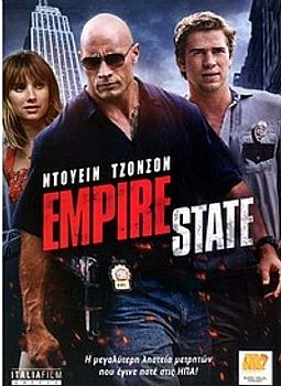 Empire State [DVD]