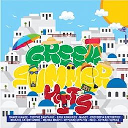 Greek Summer Hits 2019 [CD]
