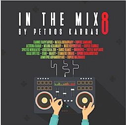 In The Mix Vol 8 by Petros Karras