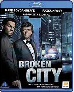 Broken City [Blu-ray]