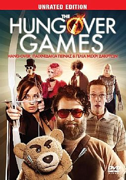 The Hungover Games (2014) [DVD]