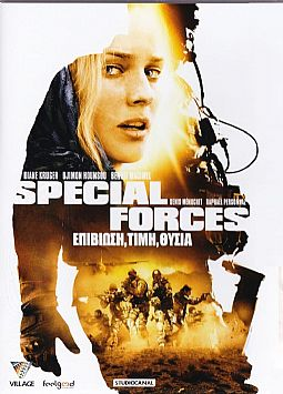 Special Forces (2011) [DVD]