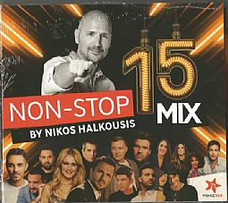 Non Stop Mix 15 By Nikos Halkousis [CD]